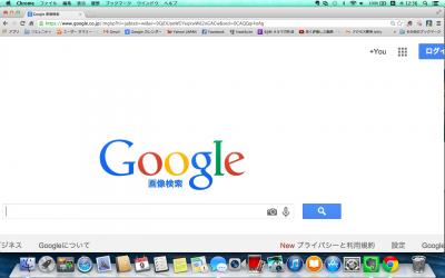 これは便利!Googleは画像で検索できる!注意点は?