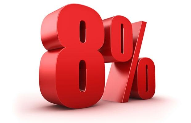消費税8%に備える。今「買い」はコレ!