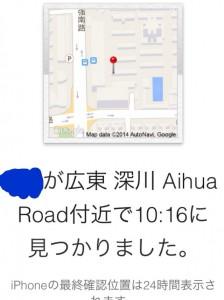 2014_03_04_01-4