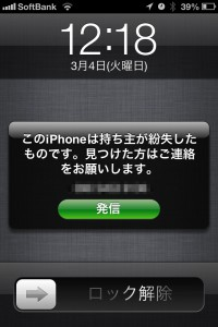 2014_03_04_02_14-2