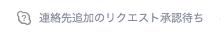 2014_03_07_01_14