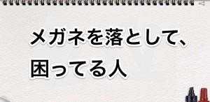 2014_03_30_01_3_1