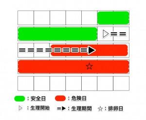 2014_04_13_01_2