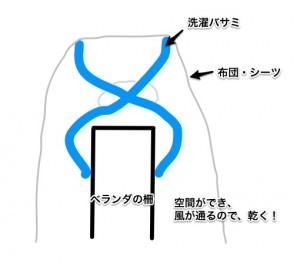 2014_04_14_01_3