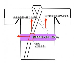 2014_05_07_01_5