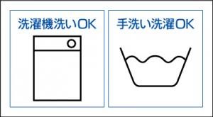 2014_05_08_01_2_1