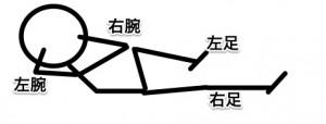 2014_05_13_02_5
