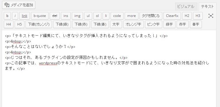 2014_07_03_1_4