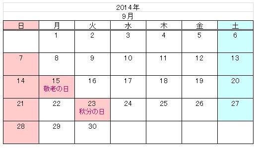 2014_07_05_1_2