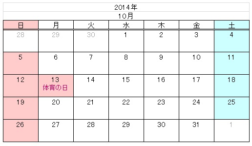 2014_07_05_1_3