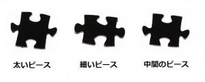 2014_07_08_1_8