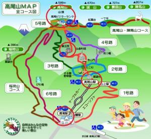 高尾山のルート案内図