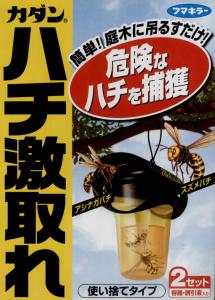 2014_07_12_1_3