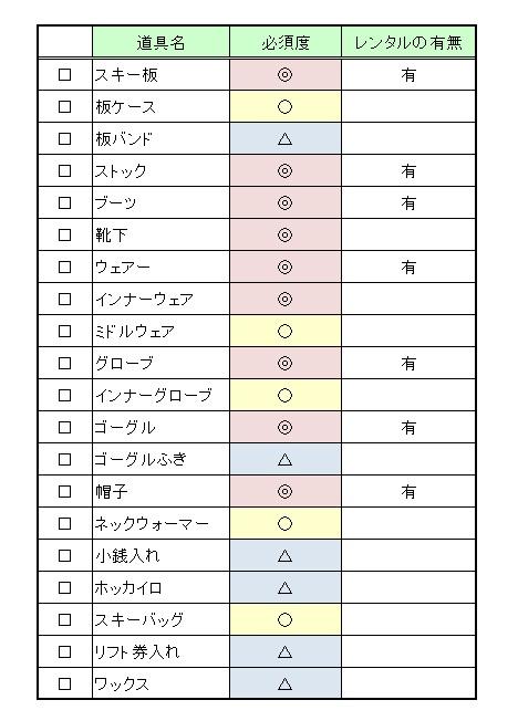 2014_08_25_1_2