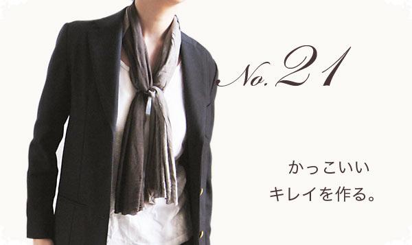 2014_09_04_1_5
