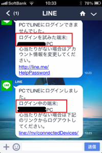 2014_09_20_1_2