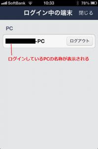 2014_09_20_1_3