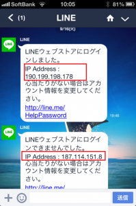 2014_09_20_1_4
