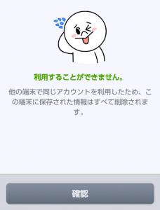 2014_09_22_1_2