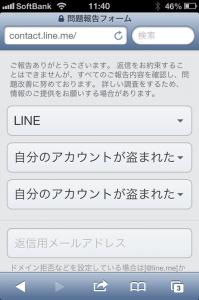 2014_09_22_1_3