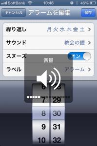 2014_10_09_1_5