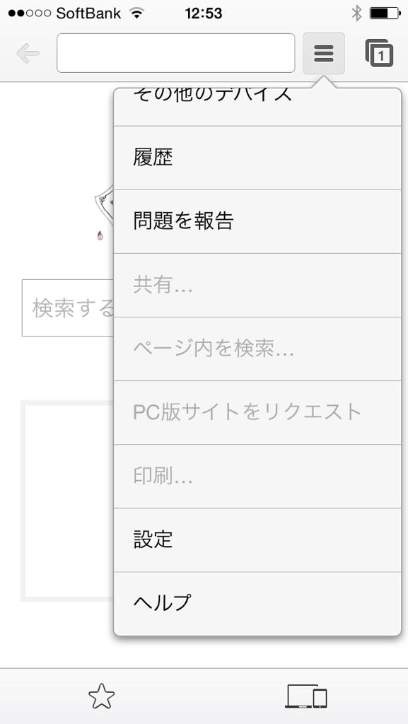 2014_12_01_1_10