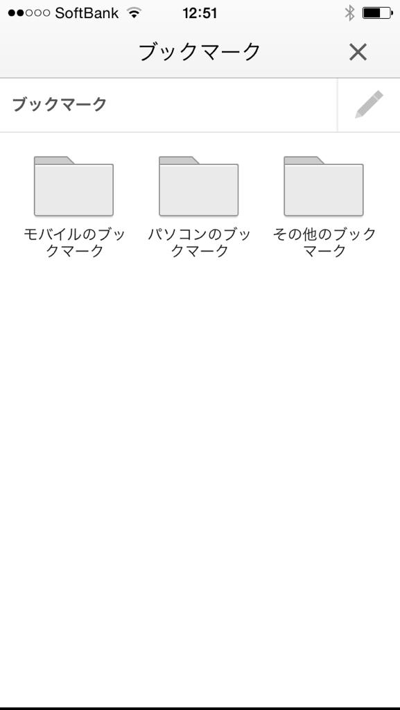 2014_12_01_1_13