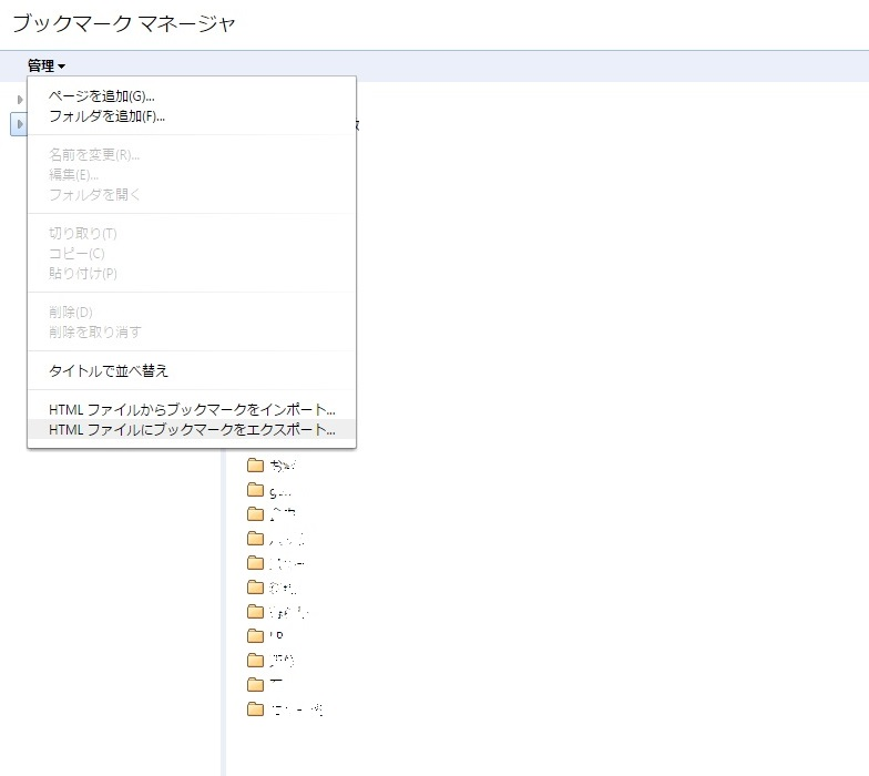 2014_12_01_1_3