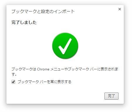 2014_12_01_1_6