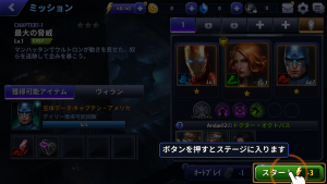 2016_08_24_01_18